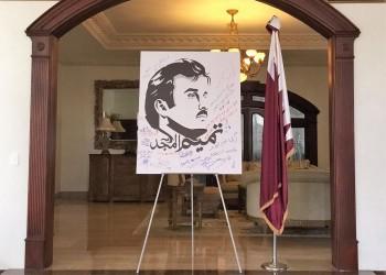 5 سنوات من حكم «تميم».. قطر تتجاوز «الأيام الصعبة»