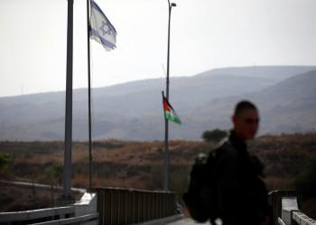 الأردن: معاهدة السلام لن تتأثر بإلغاء اتفاق الباقورة والغمر