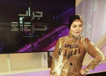 إعلامية مصرية تثير استياء المتابعين بملابس «غير متناسقة»