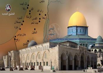 وثيقة: أمريكا طالبت (إسرائيل) بتخفيف ردها على قرار القدس
