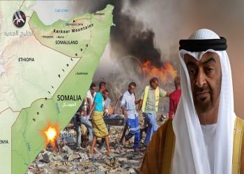 «ديلي صباح»: الإمارات تقوم بأعمال قرصنة وتخريب في الصومال