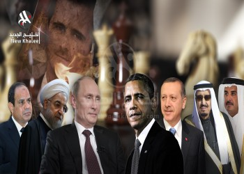 أجواء الحرب نتيجة التخاذل الأمريكي