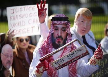 ترامب للسعودية: شكرا لملياراتكم
