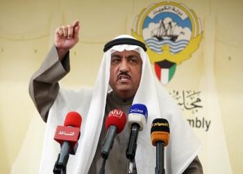 تأجيل محاكمة «مسلم البراك» في اتهامه بالإساءة لملك الأردن