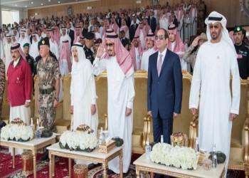 بحضور «سلمان» وزعماء عرب.. اختتام تمرين «درع الخليج المشترك 1»
