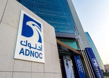 """""""أدنوك"""" الإماراتية تسعى لبيع حصص في أنشطة التكرير"""
