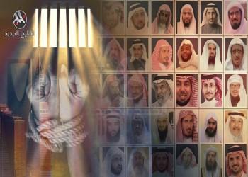 """مخاوف من انتشار """"الجرب"""" بين معتقلي الرأي في السعودية"""