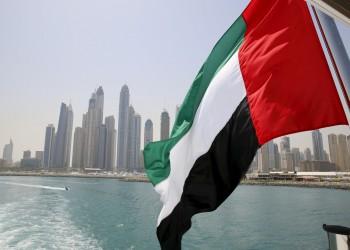 الإمارات ترحل طلابا كويتيين من جامعاتها لدواع أمنية