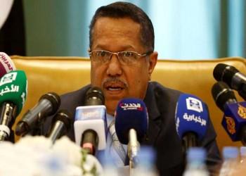 الحكومة اليمنية: لن نتنازل عن إطلاق سراح أسرانا وعلى رأسهم «الصبيحي»