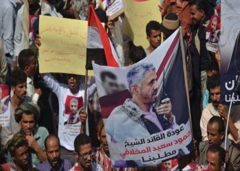 أهالي تعز يرفضون «الحزام الأمني» الإماراتي