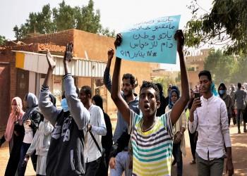 إضراب معلمين بالسودان احتجاجا على مقتل زميلهم بالمعتقل