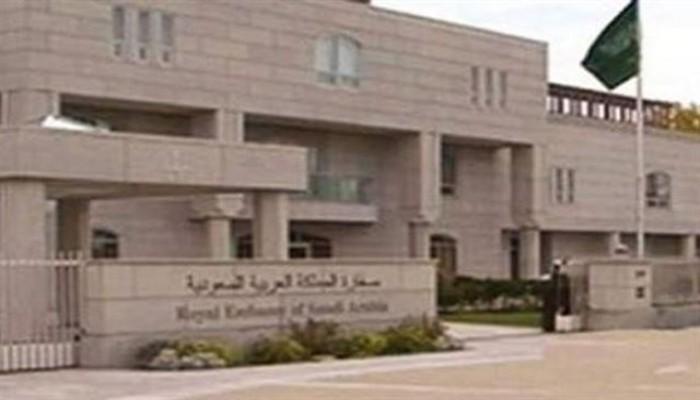 السفارة السعودية في بيروت «تصفي أملاكها»: هل الحرب قادمة؟