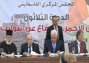 عباس ومصير توصيات المركزي الفلسطيني