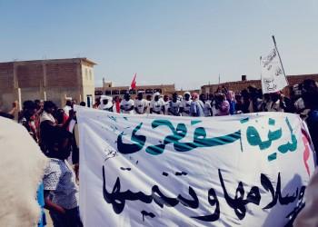 الإمارات تبدأ سحب قواتها من سقطرى