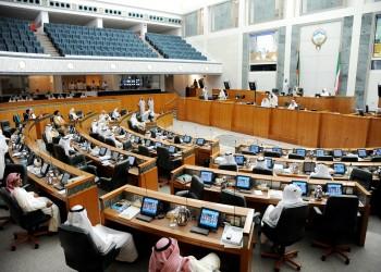 مصادر: توقعات باستقالة الحكومة الكويتية قريبا