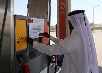 قطر ترفع أسعار الوقود الشهر المقبل