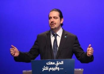 أمر قضائي ضد «الحريري» لتنفيذ حكم بوقف إعادة هيكلة ديون «سعودي أوجيه»