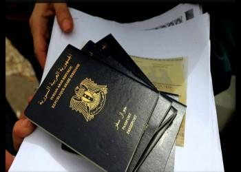 مرصد دولي: ترحيل الإمارات للعائلات السورية مخالف للقانون الدولي