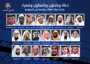 السعودية التي لم تكن قمعية الى هذا الحد غير محتملة حاليا!