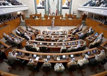 الأمة الكويتي يوافق على خلو مقعدي الطبطبائي والحربش