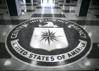 إسبانيا تتهم CIA باقتحام سفارة كوريا الشمالية وسرقة حواسيب