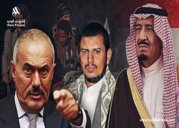 قانون الطوارئ شرعة الغلبة والحرب في اليمن