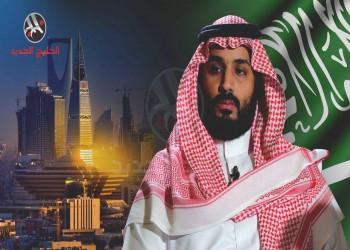 دراسة: سياسة بن سلمان تفقد السعودية مكانتها وتمكن إيران