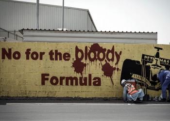 لوب لوج: الفورمولا1 تبيض الوجه القمعي للبحرين