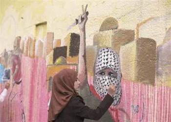 فلسطين الثقافة تقاوم