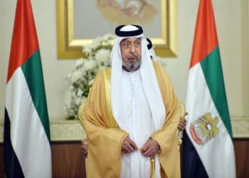 الإمارات تدعو إيران للتفاوض حول الجزر الثلاث