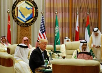 الرئيس الأمريكي ترامب وقيادات دول مجلس التعاون الخليجي
