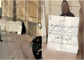 كويتية تهدد بتفجير نفسها أمام البورصة بسبب عدم تسكينها
