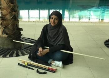 """سعودية تتعلم """"الدوجا"""" لمواجهة المسلحين والمتحرشين"""