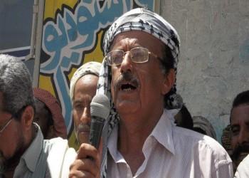 «النوبة» المناهض للإمارات قائدا عاما للشرطة العسكرية باليمن