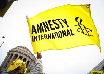 """""""العفو الدولية"""": إعدام السعودية لـ""""إسراء الغمغام"""" تهديد للمتظاهرين السلميين"""
