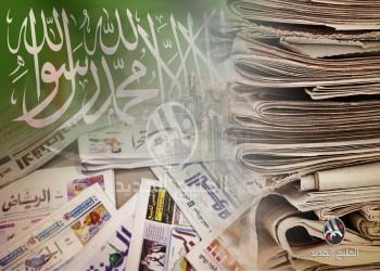 اتصال «أردوغان» ودعم أمريكا وخسارة «الهلال» أبرزت اهتمامات صحف السعودية