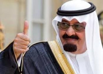 أبناء الملك «عبدالله» يعتقون 7 رقاب صدقة عن والدهم