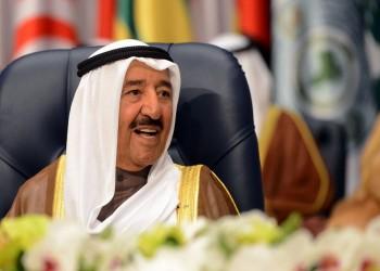 اليوم.. الإعلان عن تشكيلة الحكومة الكويتية الجديدة