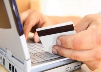 السعودية: 626.3 مليارات ريال حجم التجارة الإلكترونية بـ2015