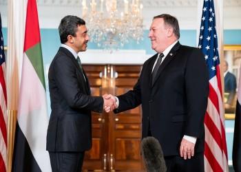 الإمارات تؤكد التزامها بالتوصل لاتفاق ينهي الصراع في اليمن