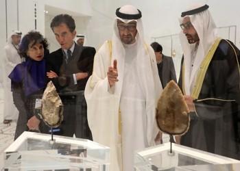 غضب عماني بعد نشر الإمارات خريطة مشوهة