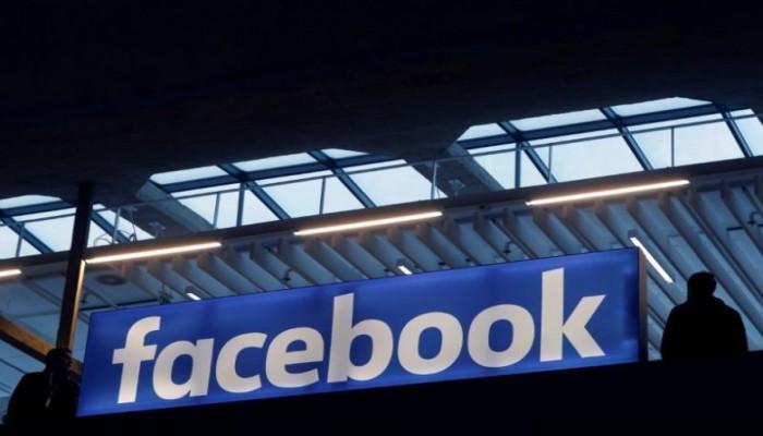 «فيسبوك» توسع نطاق خدمة الأخبار المحلية