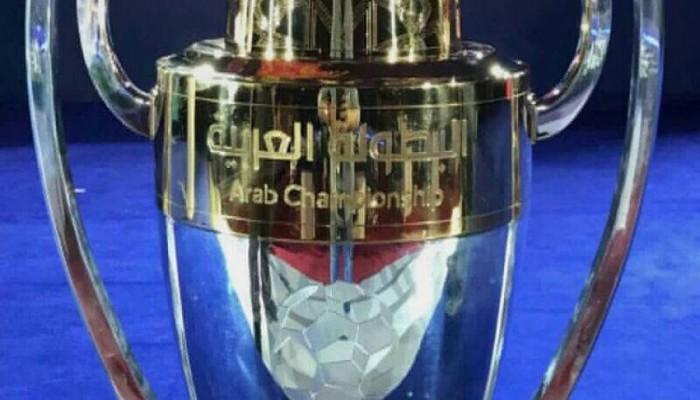 «الاتحاد العربي» يدرس إقامة «البطولة العربية» في لندن