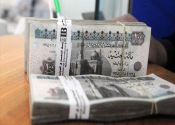 مصر تخفض الدعم وترفع سداد القروض والتأمين الصحي بالموازنة