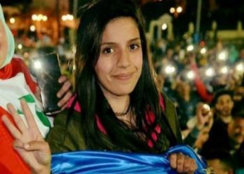 المغرب.. معتقلة «حراك الريف»: قلقة على بلادي