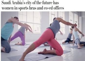 في مدينة «المستقبل» السعودية.. نساء تتريض بـ«حمالات الصدر» وتعمل بدون حجاب