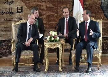 «بوتين» و«السيسي» يوقعان وثائق «الضبعة» النووية ويبحثان مستقبل «الأسد»