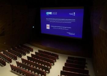 سعوديون يشتكون من أسعار تذاكر السينما ويطالبون بخفضها