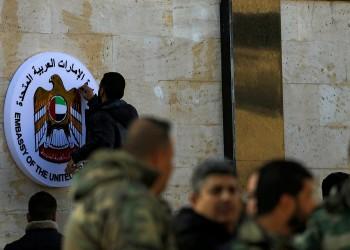 كيف عززت الإمارات جهودها لمناهضة تركيا في سوريا؟