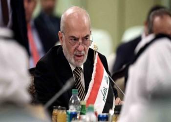«الجعفري» يصل إلى الدوحة لتعزيز التعاون بين البلدين